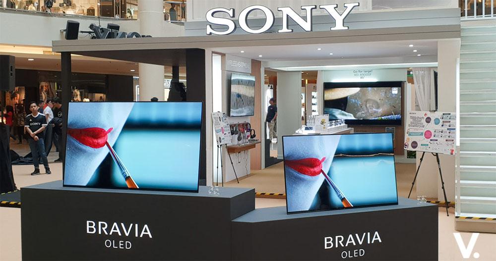Sony A9F / AF9 Master Series