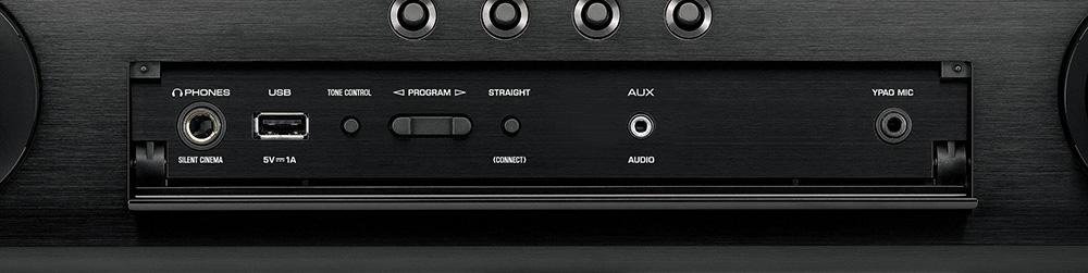 Yamaha RX-A880