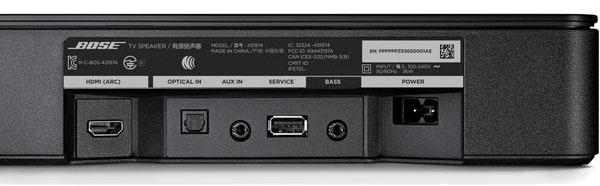Bose TV Speaker Review (2.0 CH Soundbar)